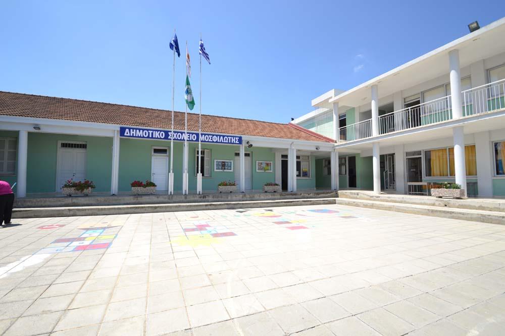 primary_school_3